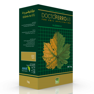 دكتوفيرو48- شركة البادية
