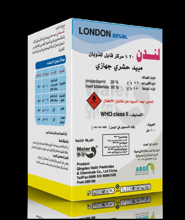 لندن- شركة البادية